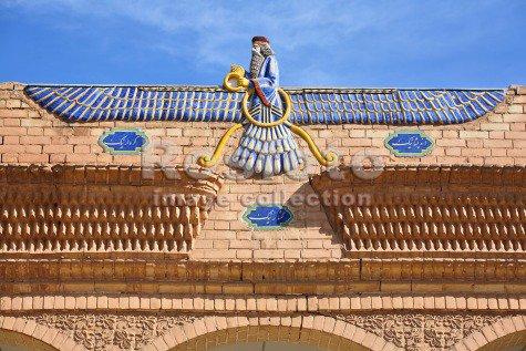 Заратуштра зороастризм » SACRALIS — Академия Единого ... эзотерический