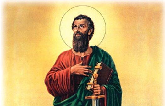 скачать апостол игру через торрент - фото 7